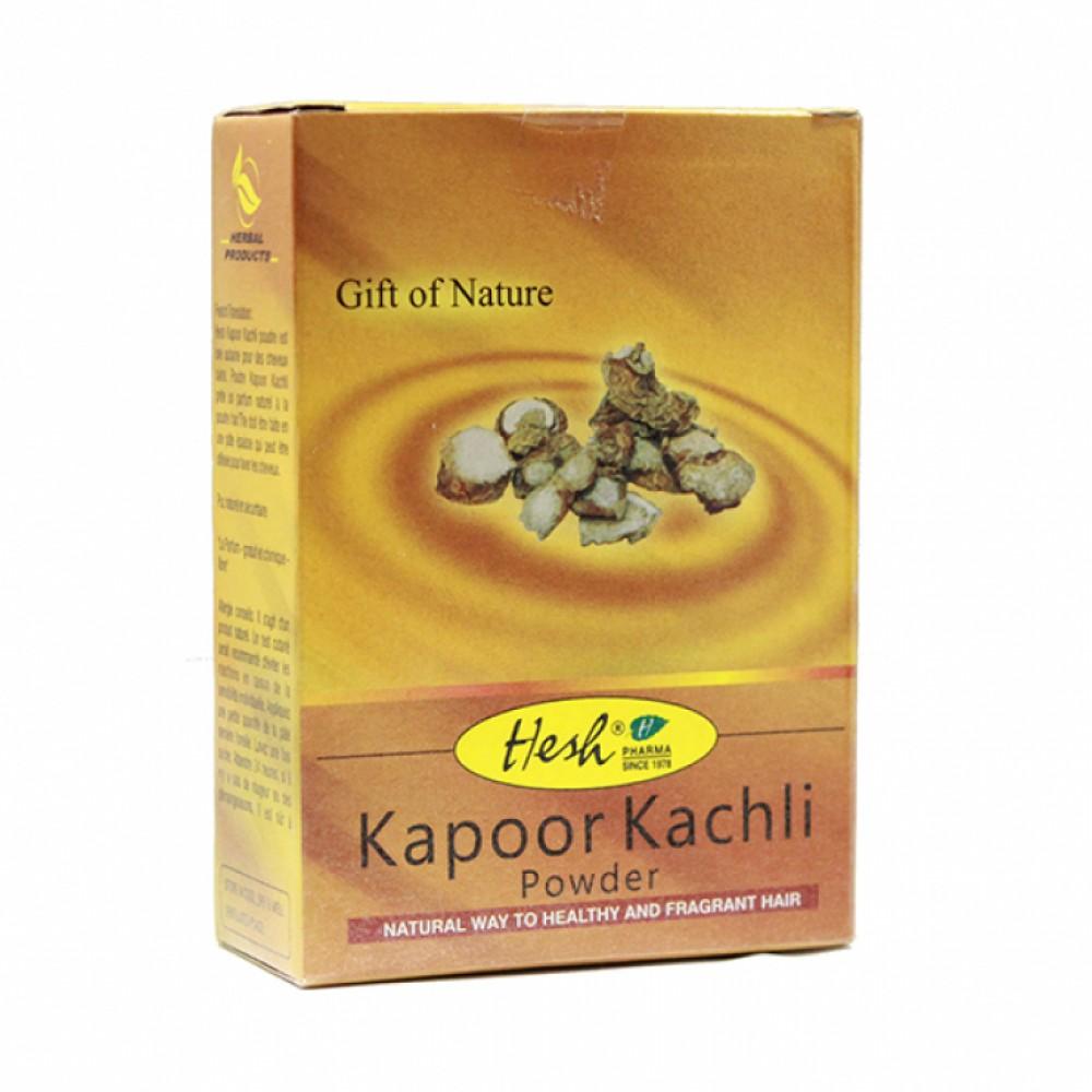 Hesh Kapoor Kachli Powder
